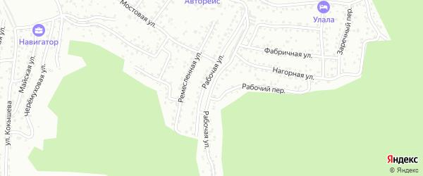 Рабочая улица на карте Горно-Алтайска с номерами домов