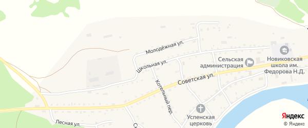 Школьная улица на карте села Новиково с номерами домов