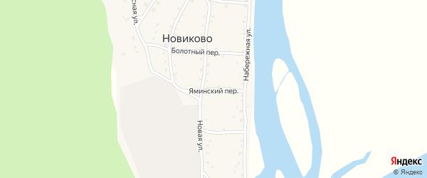 Яминский переулок на карте села Новиково с номерами домов