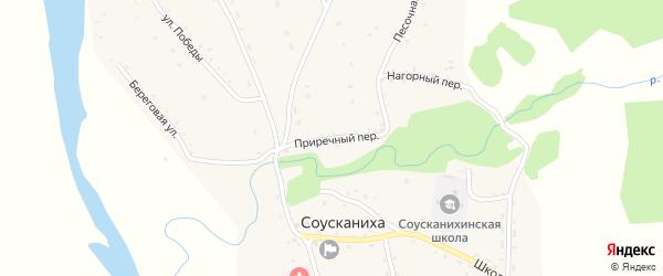 Приречный переулок на карте села Соусканихи с номерами домов