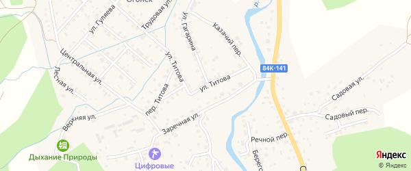 Улица Титова на карте села Кызыла-Озька с номерами домов