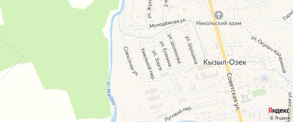 Хмельной переулок на карте села Кызыла-Озька с номерами домов
