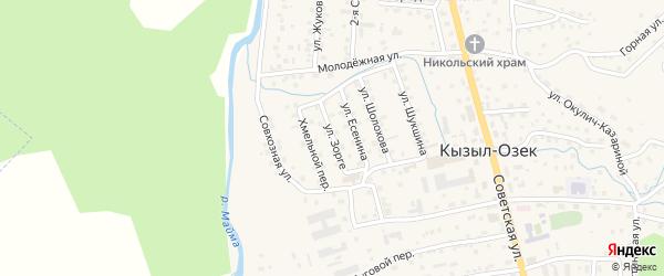 Улица Зорге на карте села Кызыла-Озька с номерами домов