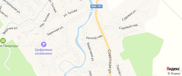 Речной переулок на карте села Кызыла-Озька с номерами домов