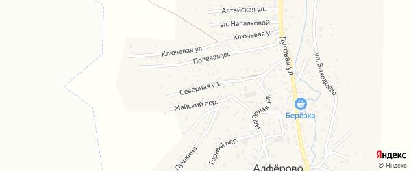 Северная улица на карте поселка Алферово с номерами домов