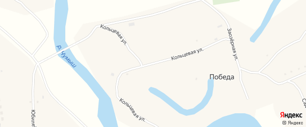 Кольцевая улица на карте села Победы с номерами домов
