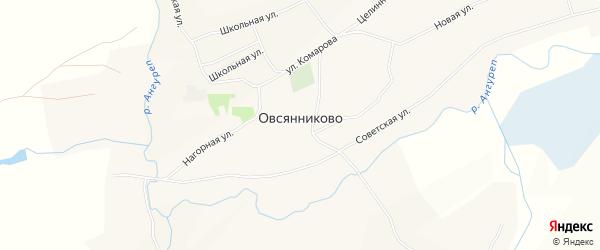 Карта села Овсянниково в Алтайском крае с улицами и номерами домов