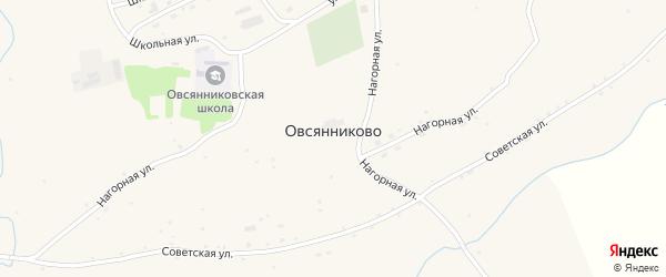 Заречная улица на карте села Овсянниково с номерами домов