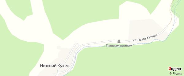 Улица П.Кучияка на карте села Нижнего Куюма с номерами домов