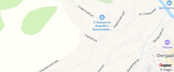 Горная улица на карте села Онгудая с номерами домов
