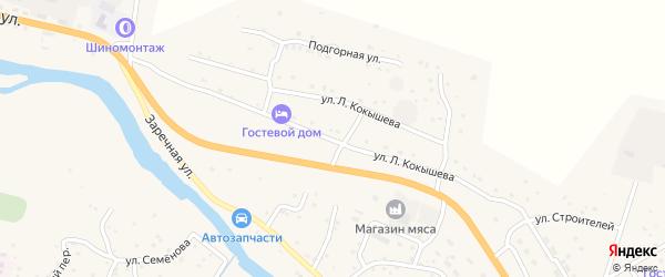 Улица Л.Кокышева на карте села Онгудая с номерами домов