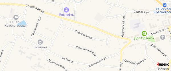 Сибирская улица на карте Красногорского села с номерами домов