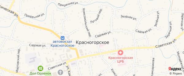 Садовая улица на карте Красногорского села с номерами домов