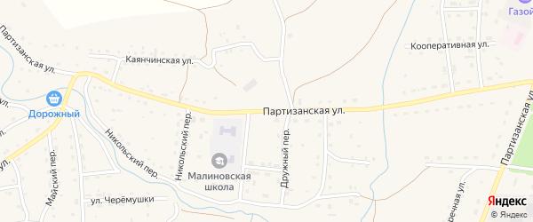 Партизанская улица на карте Красногорского села с номерами домов