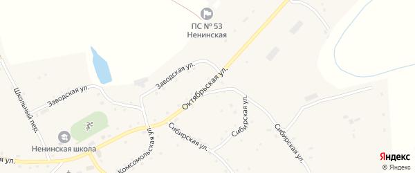 Октябрьская улица на карте села Ненинки с номерами домов