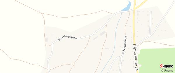 Улица Новоселов на карте Красногорского села с номерами домов