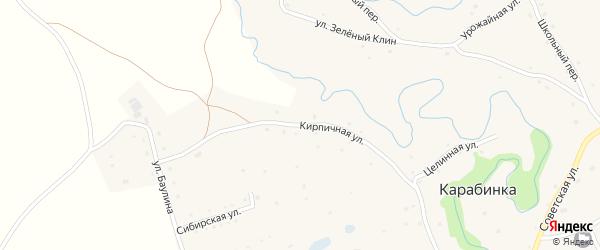 Кирпичная улица на карте села Карабинка с номерами домов