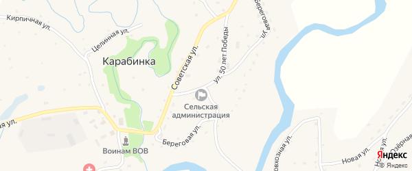 Улица 50 лет Победы на карте села Карабинка с номерами домов