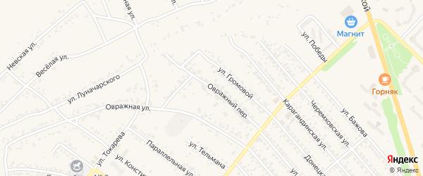 Овражный переулок на карте Полысаево с номерами домов