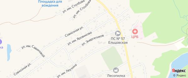 Улица Энергетиков на карте села Ельцовки с номерами домов