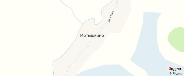 Улица Мира на карте поселка Иртышкино с номерами домов