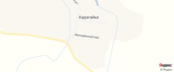 Молодежный переулок на карте поселка Карагайки с номерами домов