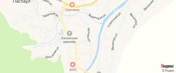 Речная улица на карте села Паспаула с номерами домов