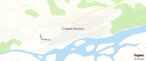 Карта села Старой Ажинки в Алтайском крае с улицами и номерами домов