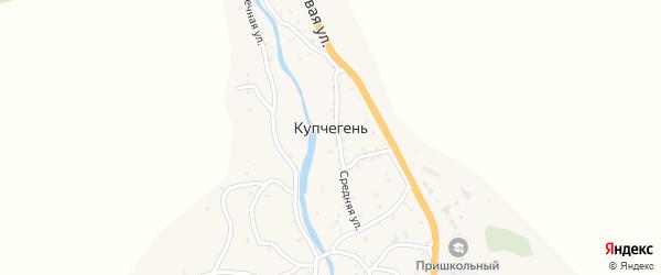 Нагорная улица на карте села Купчегеня с номерами домов
