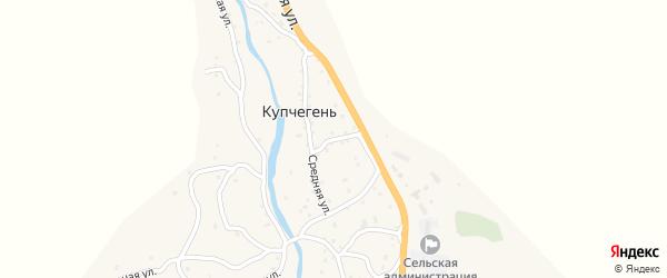 Средний переулок на карте села Купчегеня с номерами домов