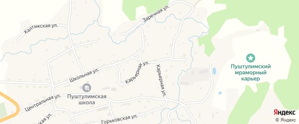 Карьерная улица на карте села Пуштулима с номерами домов