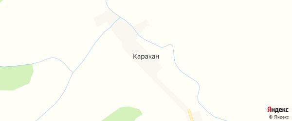 Центральная улица на карте села Каракан с номерами домов
