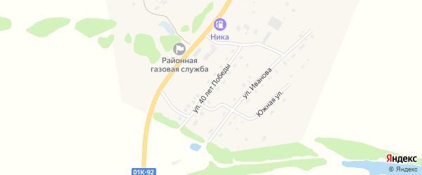 Улица 40 лет Победы на карте села Солтона с номерами домов