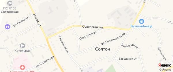 Совхозная улица на карте села Солтона с номерами домов