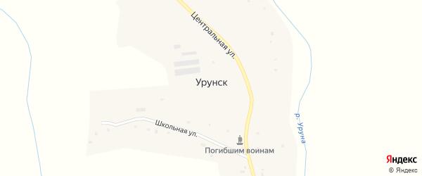 Школьная улица на карте села Урунска с номерами домов
