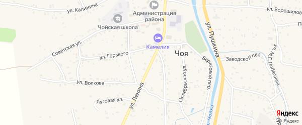 Улица Ленина на карте села Чоя с номерами домов