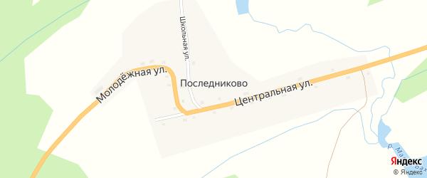 Центральная улица на карте села Последниково с номерами домов