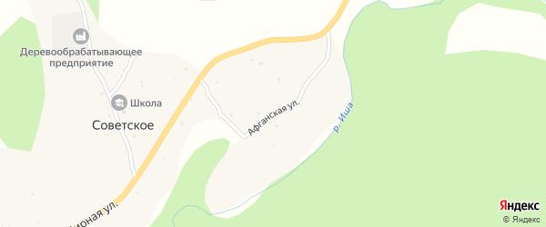 Афганская улица на карте Советского села с номерами домов