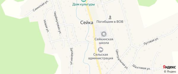 Черемуховая улица на карте села Сейка с номерами домов