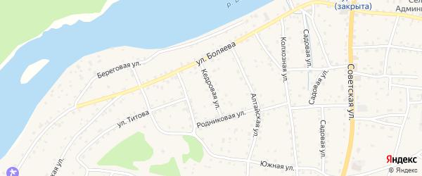Кедровая улица на карте села Турочак с номерами домов