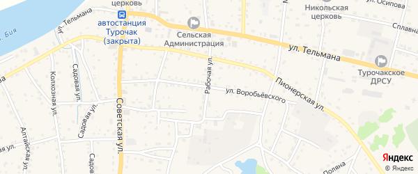Улица Воробьевского на карте села Турочак с номерами домов