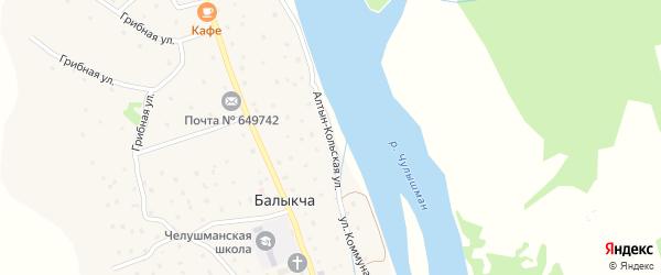 Алтын-Кольская улица на карте села Балыкча с номерами домов