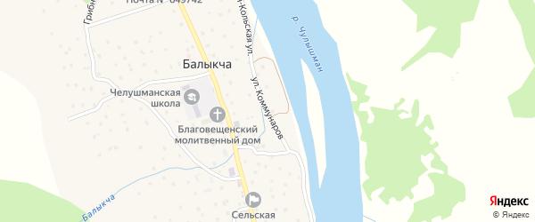 Улица Коммунаров на карте села Балыкча с номерами домов