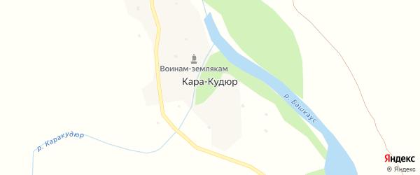 Центральная улица на карте села Кары-Кудюр с номерами домов