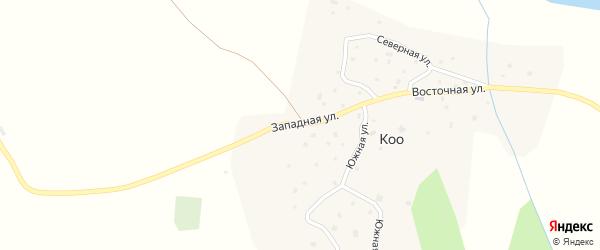 Западная улица на карте села Коо с номерами домов