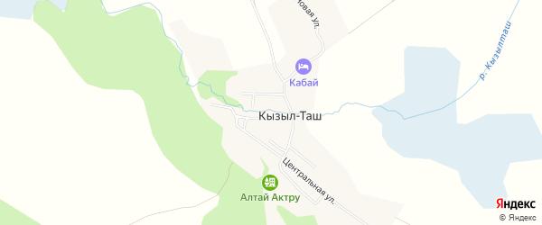 Карта села Кызыла-Таш в Алтае с улицами и номерами домов