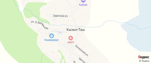 Заречная улица на карте села Кызыла-Таш с номерами домов