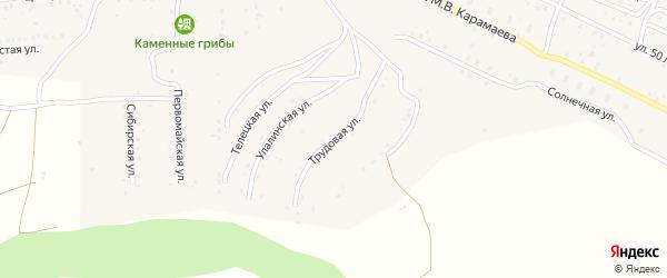 Трудовая улица на карте села Улагана с номерами домов