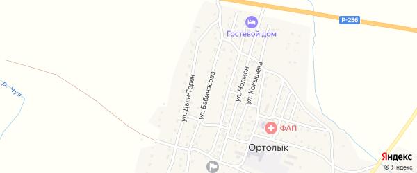 Улица Бабинасова на карте села Ортолыка с номерами домов