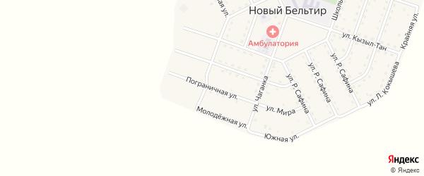 Пограничная улица на карте села Нового Бельтира с номерами домов